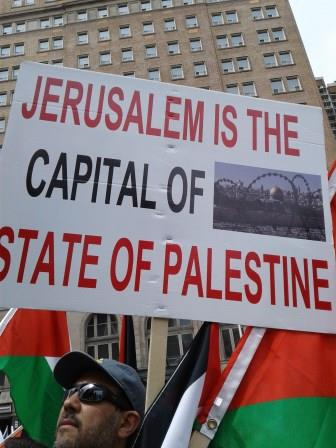 J capital of Palestine