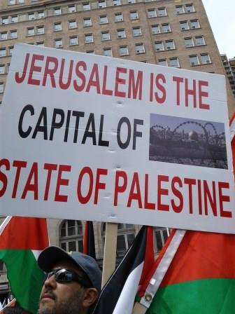 J capital of Palestine